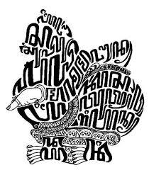 Kaligrafi Jawa bentuk semar