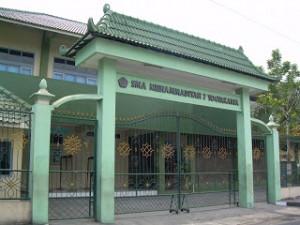 SMA Muhammadiyah 7 Yogyakarta Gedung