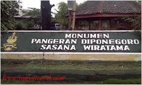 24-museum-monumen-pangeran-diponegoro-sasana-wiratama