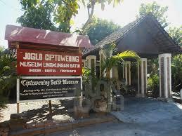 29-museum-batik-cipto-wening