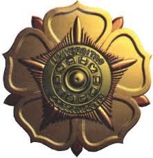 logo-ugm-yogyakarta